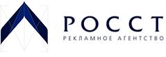 Логотип РА РОССТ