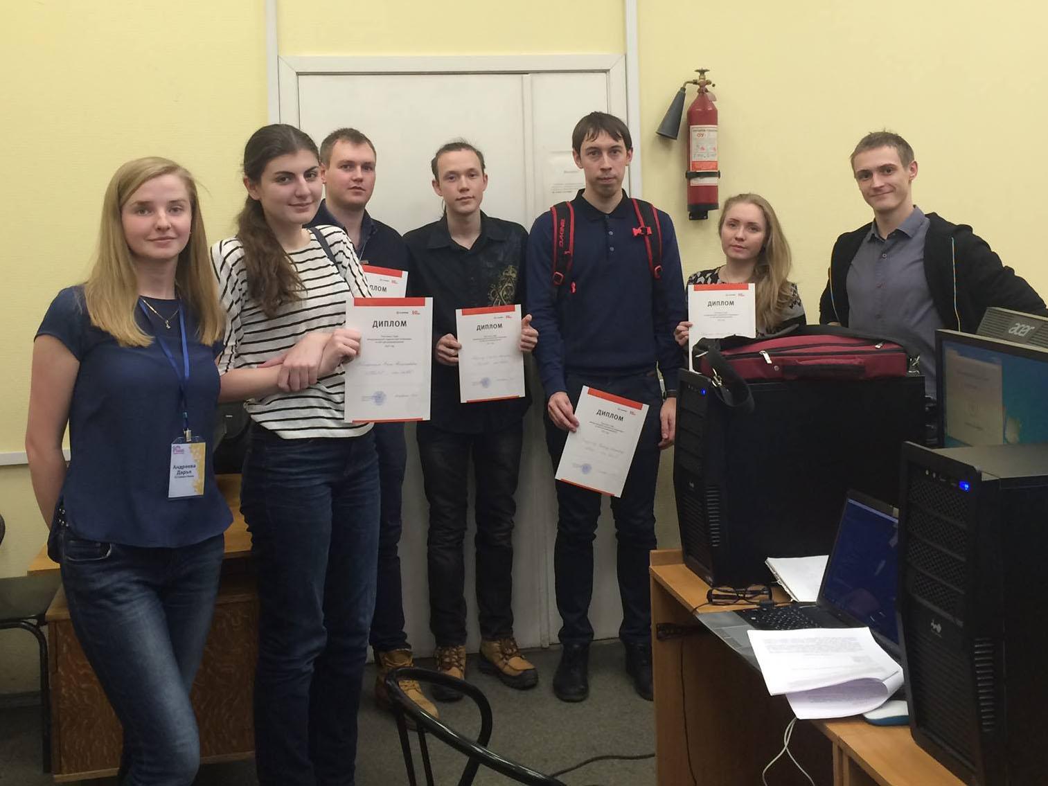 Награждение участников Международной олимпиады по веб-программированию - Эм Си Арт
