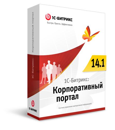 1С-Битрикс.14.1