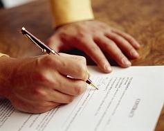 Что такое договор оферта?