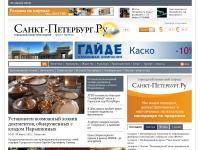 """<span class=""""small"""">Система компиляции новостей с информационных лент для профессионального использования журналистами и аналитическими службами компаний. Мировые, российские новости, новости Санкт-Петербурга.</span>"""