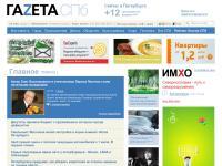 Онлайн-газета, которая ежедневно представляет последние новости России и Санкт-Петербурга: политика, общественные настроения, важные события и мероприятия, новости бизнеса и социальной сферы, события культуры и искусства. <br />