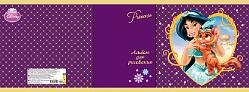 """Росмэн. Альбом для рисования 40 л. """"Дисней.Принцессы"""" арт.22762"""