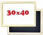 Анданте. Доска Д142б Магн.-маркерная-меловая 2-стор. в дер. неок. раме 30х40 см. (магниты в компл.)