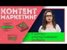 Шесть шагов к упорядочиванию вашего контента. Создание контент-шаблона