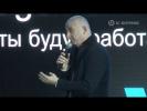 Вадим Дозорцев - Sales Management. 3 стадии эволюции. Где ты и какие инструменты будут работать