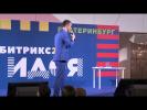 Павел Сивожелезов. Что помогает и мешает развивать бизнес