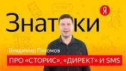 «Знатоки»: главный редактор «Грамоты.ру» Владимир Пахомов — о современном русском языке