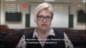 «Знатоки»: философ Елена Брызгалина — об этике биомедицины