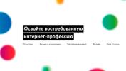 Воркшоп: дизайн рекламной графики в Figma
