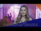 IT-новости недели: презентация Apple, Tinder от Facebook и проблемы WeWork // 13 сентября 2019