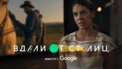 """Маргариту Мамун радуют успехи участников проекта Google """"Вдали от столиц"""". Карта значимых дел России"""