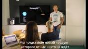 Приглашение на онлайн-трансляцию релиза Битрикс24 от Сергея Рыжикова
