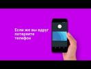 Android Pay: как обеспечивается безопасность карты