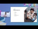 Валерия Лущикова - Микроленинг: agile подход к обучению сотрудников