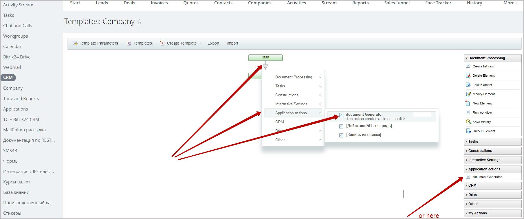 DocGen (Cloud) - screenshot 2