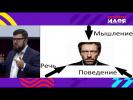 Подбор руководителя отдела продаж: секреты и лайфхаки. Андрей Прохоренко
