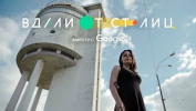 «Вдали от Столиц» вместе с Google. Новая жизнь архитектурного наследия в Екатеринбурге