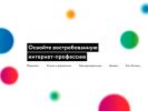 О курсе «SMM-менеджер: продвижение бизнеса в социальных сетях»»