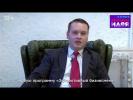 Приглашение на конференцию Битрикс24.Идея от Глеба Архангельского. 10 октября 2017 г. 18+