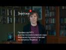 «Знатоки»: Вероника Нуркова отвечает на вопросы про память