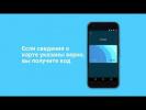 Android Pay: как подтвердить данные карты