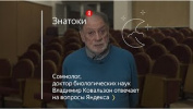 «Знатоки»: сомнолог Владимир Ковальзон отвечает на вопросы про сон