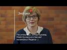 «Знатоки»: Майя Кучерская — о Пушкине, Гоголе и писательском мастерстве