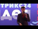 Подогрев лидов в длинном цикле продаж, Андрей Пометун