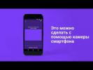 Android Pay: как добавить карту