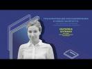 Трансформация консьюмеризма и новая занятость. Екатерина Шульман