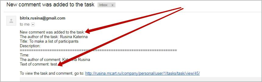 TaskMail - screenshot 3