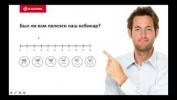 Вебинар 1С-Битрикс «Интеграция интернет-магазина с 1С»
