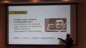 Макс Фёдоров | Как разглядеть идеальный нейм в процессе брендинга