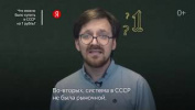 «Знатоки»: Артём Кравченко отвечает на вопросы по истории