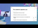 Никита Сурков - Big data в рекрутинге, как мы скачали 100 миллионов резюме