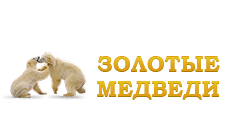 Cеть ювелирных салонов «Золотые медведи»
