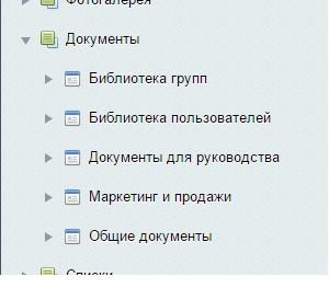 скрин3.jpg