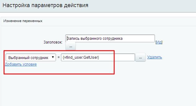 Screenshot (16).png