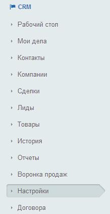 Настройки.png