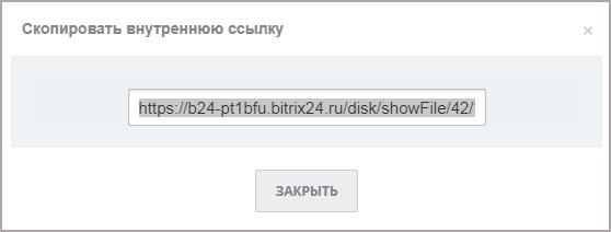 ru6.jpg