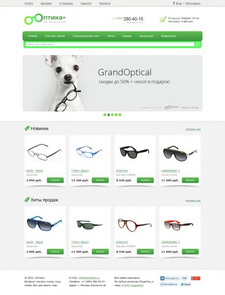 Главная страница готового интернет-магазина Оптика - зелёная цветовая схема