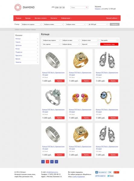 Эм Си Арт - Типовой интернет-магазин ювелирных изделий - Каталог