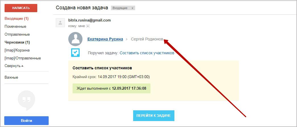 ru4.jpg