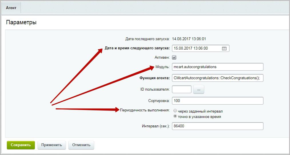 ru_agent.jpg