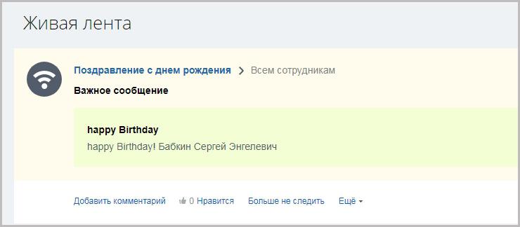 ru_stream.jpg