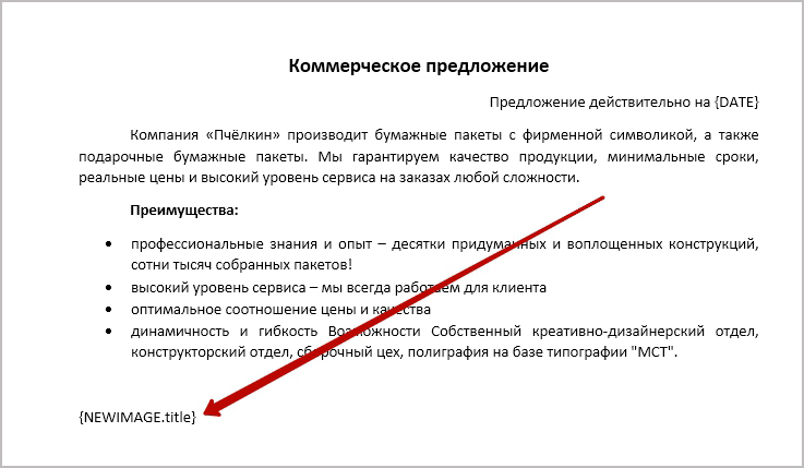 ru9.jpg