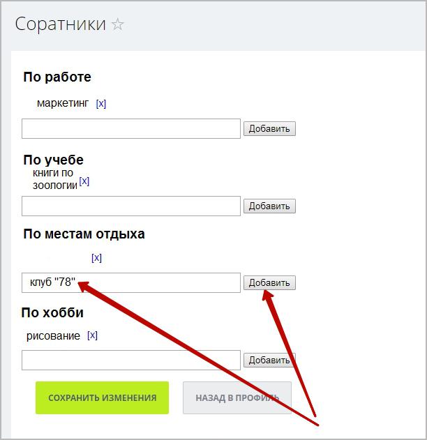 ru3.jpg