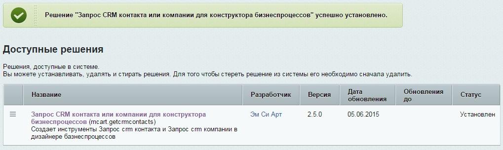 5+V+ustanovlennykh+resheniyakh+poyavitsya+opisanie.jpg