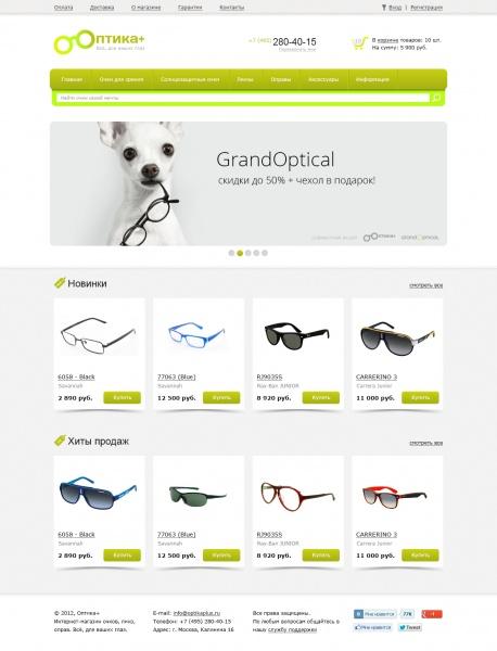 Главная страница готового интернет-магазина Оптика - оливковая цветовая схема